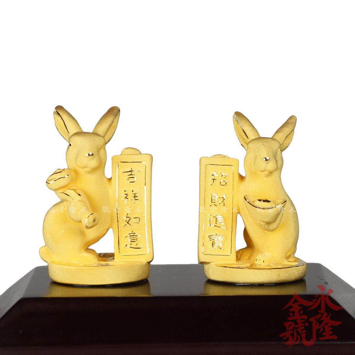 电铸24k黄金吉祥 招财兔 金兔 工艺礼品 收藏摆件 新年 生日礼物